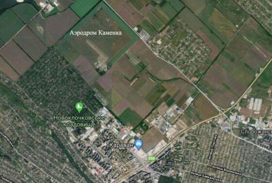 Аэродром Ка́менка